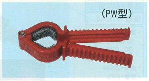 電線ブラシ 銅線用 PW型 5.5〜250mm用