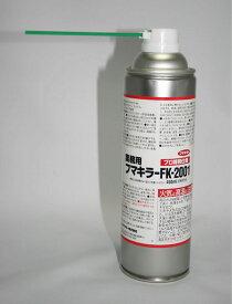 フマキラー FK-2001 450ml 業務用 ゴキブリ駆除用殺虫剤 スプレー