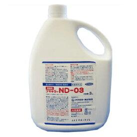 ダニ ノミ 駆除 殺虫剤 【フマキラー ND-03 2リットル】 屋内用 畳 薬 フェノトリン