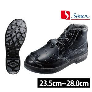 シモン Simon 安全靴 SS22樹脂甲プロD-6 黒 ブラック (中編上靴 ハイカット)
