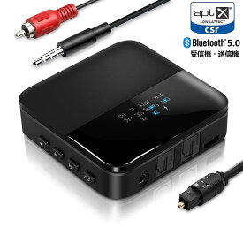 【P5倍 8/1限定】Bluetooth 5.0 トランスミッター レシーバー ブルートゥース 送信機 2in1 テレビ Bluetooth受信機 送信機 一台二役 bluetooth トランスミッター 2台同時接続 aptX HD aptX LL対応 ワイヤレス オーディオ 低遅延 低ノイズ 22H連続運転 RCA AUX SPDIF接続