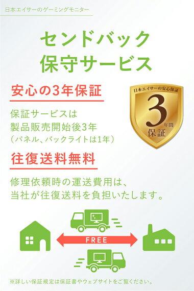 AcerゲーミングモニターAOPENML2シリーズ27ML2bmix27型1msFreeSyncフルHD非光沢フリッカーレスエイサーパソコンディスプレイ