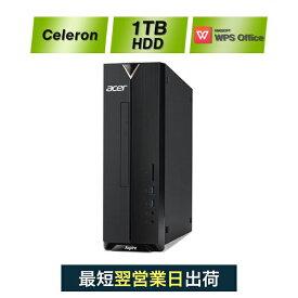 【クーポンで全品10%OFF!11/25 10:00〜11/27 23:59】【幅わずか10cmのスリムボディにOffice搭載!】デスクトップ 新品 パソコン メモリ8GB 1TB HDD Celeron WPS Office 体験版 ドライブ有 Windows10 Acer(エイサー) XC-830-A18F 無線LAN ブラック 中古や一体型より安い