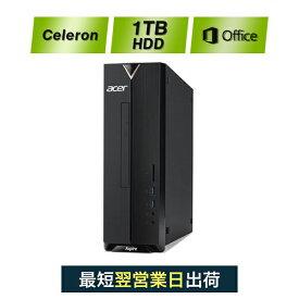 【薄型筐体にMicrosoft Office付!】デスクトップ Microsoft Office H&B 2019 メモリ8GB 1TB HDD Celeron J4025 パソコン PC 新品 Windows10 Intel UHD グラフィックス 600 エイサー XC-830-A18F/F