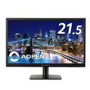 【フルHD・HDMI対応でこの値段!】パソコン(PC)モニター AOPEN 22CX1Qbi フルHD 液晶モニター ディスプレイ フルHD 21…