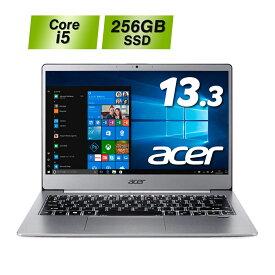 【15%OFF】【薄型軽量&嬉しいキーボードバックライト搭載!】Acer ノートパソコン Swift3 SF313-51-A58U Core i5-8250U メモリ8GB 256GB SSD 13.3型 Windows10 シルバー エイサー ラップトップ フルHD LED 非光沢 IPS 新品 ノート PC ドライブ無 12/14 10:00〜12/18 09:59