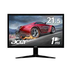【高解像度なフルHD】ゲーミングモニター 1ms 75Hz Free Sync スピーカー内蔵 21.5インチ ゲーム フルHD パソコン(PC)モニター Acer エイサー KG221Qbmix PCモニター PCディスプレイ 新品