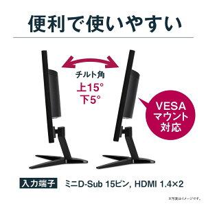 AcerゲーミングモニターKG241bmiix24インチ/1ms/TN/非光沢/1920x1080/フルHD/HDMI1.4×2/ミニD-Sub15ピン
