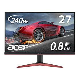【このスペックなら間違い無し!】Acer ゲーミングモニター KG271Fbmiipx 27型 240hz 0.8ms フルHD 非光沢 フレームレス PCモニター PS4 FPS エイサー PCディスプレイ ゲーミングディスプレイ パソコンモニター