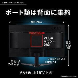 AcerゲーミングモニターKG281KAbmiipx28インチ/TN/非光沢/3840x2160/4K/60Hz/330cd/1ms/Free-Sync/HDMI・DisplayPort