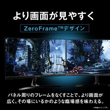 【IPSパネルで鮮明なゲーム環境を実現!】ゲーミングモニターPS427インチスピーカー内蔵1msFreeSyncフルHD非光沢フリッカーレスHDMIパソコンディスプレイAOPENAcer(エイサー)27ML2bmixFPSブルーライトフレームレス薄型