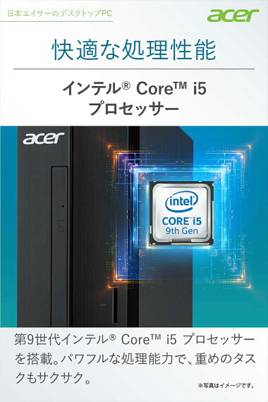 AcerデスクトップパソコンAspireXC-886-F58FCorei58GB1TBHDDDVD±R/RWスリムドライブWindows10パソコン無線LANエイサー