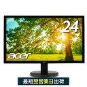 【24インチモニターなら迷わずこれ!】Acer パソコン(PC)モニター フルHD 液晶モニター ディスプレイ エイサー K242HLbid 5ms HDMI端子 VESA FPS ゲーミング ゲーム
