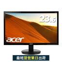【20%OFF】【豊富な入力端子でコスパ抜群!】パソコン(PC)モニター HDMI端子 23.6インチ 液晶ディスプレイ フルHD PS4 新品 Acer エイサー K242HQLbid 5ms 壁掛