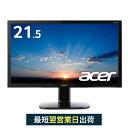 【ビジネス・ゲームなど幅広い用途に!】パソコン(PC)モニター フルHD 5ms ディスプレイ 液晶モニター ゲーム Acer エイサー KA220HQbmidx 21.5インチ 非光沢TNパネル H