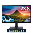 【スピーカーも内蔵のIPSスタンダードモニター!】Acer エイサー パソコン(PC)モニター IPS 液晶モニター ディスプレイ ET241Ybmi 23.8インチ 非光沢 フルHD(1920x10