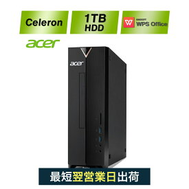 【20%OFF】【幅わずか10cmのスリムボディパソコン】Acer(エイサー) 新品デスクトップ メモリ8GB 1TB HDD Celeron J4005 WPS Office 体験版 ドライブ有 Windows10 XC-830-N18F 無線LAN ブラック 中古や一体型より安い 6/4 20:00〜6/11 01:59