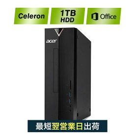 【幅わずか10cmのボディにOffice付!】デスクトップ 中古より安い Microsoft Office H&B 2019 メモリ8GB 1TB HDD Celeron J4005 パソコン PC 新品 Windows10 Intel UHD グラフィックス 600 エイサー Acer XC-830-N18F/F