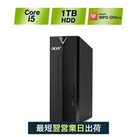 【エントリーでポイント5倍 8/9 1:59まで】【i5だからOffice操作もなめらか!】デスクトップ 中古より安い パソコン Core i5 メモリ8GB 1TB HDDストレージ DVD±R/RW スリムドライブ Windows10 PC 無線LAN Acer(エイサー) WPS Office 体験版付 新品 安い タワー XC-886-F58F