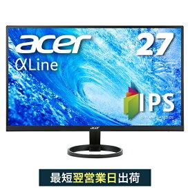 【27インチの迫力大画面にIPS液晶!】モニター ディスプレイ パソコン スピーカー内蔵 1ms PC スタンダードモニター ワイド 非光沢 フルHD フレームレス PCモニター 新品 Acer エイサー R271Bbmix