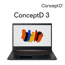 Acer ノートパソコン ConceptD 3 CN315-71-F73Y6 Core i7-9750H プロセッサー 32GB 512GB SSD 15.6型 フルHD 非光沢パネル 1670万色 IPSパネル搭載 指紋認識ノートPC Windows 10 Pro 64 ビット