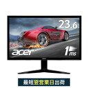 【15%OFF】【HDMIケーブル付きですぐ使える!】PS4 ゲーミング モニター 1ms 75Hz 24インチ相当 新品 フルHD ディスプレイ パソコン(PC)用 HDMI端子 スピーカー内蔵 F