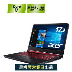 【最強スペックのハイエンドゲーミングノート!】ゲーミングPC パソコン Core i7-9750H SSD 256GB HDD 1TB 17.3インチ メモリ16GB Windows 10 Home Acer エイサー ノートパソコン FPS ゲーム ゲーミングPC Nitro 5 AN517-51-A76UG6T