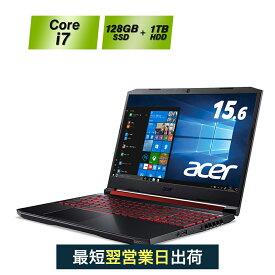 【初めてのゲーミングパソコンに!】ゲーミングノート FPS ゲーミングPC 15.6インチ 新品 メモリ16GB ストレージ 128GB SSD 1TB HDD Core i7-9750H Windows 10 Home ゲーム用 Acer(エイサー) AN515-54-A76QG6