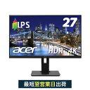 【スピーカー内蔵の4Kモニター!】Acer ディスプレイ B277Kbmiipprzx 27インチ ワイド IPS 非光沢 3840×2160 4K 16:9 300cd 4ms HDMI Displ