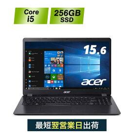 【クーポンで全品10%OFF!11/25 10:00〜11/27 23:59】【i5搭載のSSDモデルだから快適動作!】ノートパソコン Office非搭載 新品 A315-56-H54U/KA Core i5-1035G1 15.6インチ メモリ4GB 256GB SSD Windows 10 Home Acer エイサー ラップトップ ノートPC