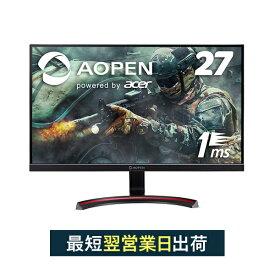 【25%OFF&エントリーでポイント最大29倍 12/11(金) 1:59まで】【スタイリッシュボディで快適プレイ!】ゲーミングモニター PS4 新品 27インチ AOPEN(エーオープン) 1ms Free Sync フルHD パソコン(PC)モニター ゲーム ディスプレイ 27MX1bmiix Acer(エイサー)