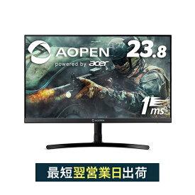 【ストレスフリーなゲーミングモニター!】新品 PS4 IPSパネル ゲーム用 23.8インチ 1ms スピーカー内蔵 Free Sync フルHD 非光沢 HDMI パソコン(PC)モニター AOPEN(エーオープン) 24ML2Ybmix