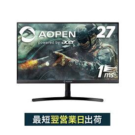 【IPSパネルでリアルなゲーム環境を実現!】ゲーミングモニター PS4 27インチ スピーカー内蔵 eスポーツ 1ms Free Sync フルHD 非光沢 フリッカーレス HDMI VESA非対応 パソコン ディスプレイ AOPEN Acer(エイサー) 27ML2bmix FPS