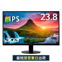 【IPS・スピーカー内蔵・フレームレスで快適!】Acer(エイサー) パソコン(PC)モニター SA240YAbmi IPSパネル フレームレス フルHD 4m...