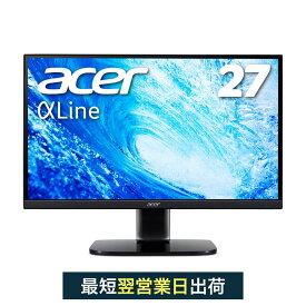 【1ms高速応答にスピーカーも搭載!】モニター 新品 ディスプレイ 27インチ パソコンモニター VA 非光沢 フルHD 1ms(VRB) 75Hz VESA 壁掛け アーム HDMI FreeSync PS4 Switch テレビゲーム ゲーミング Acer(エイサー) KA272Abmiix