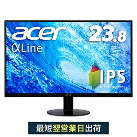 【ポイント最大25倍!1/28 01:59まで】【スピーカー内蔵・IPS液晶・フレームレスで快適!】モニター 24インチ相当 HDMI ディスプレイ フルHD 4ms 23.8インチ テレビゲーム テレワーク パソコン(PC)モニター 新品 Acer SA240YAbmi