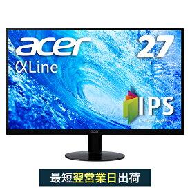 【スピーカー搭載でこのお値段!】モニター 27インチ 新品 HDMI ディスプレイ IPSパネル フレームレス パソコン(PC)モニター フルHD 4ms 液晶 VGA端子 テレビゲーム テレワーク Acer エイサー SA270Abmi