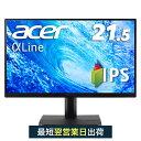【コンパクトな筐体にIPSパネル採用】パソコン(PC)モニター Acer エイサー ET221Qbmi IPS フレームレス 21.5インチ フ…