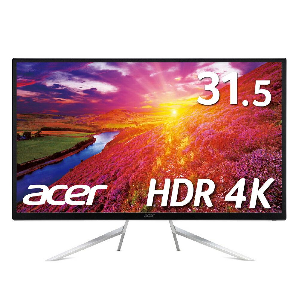 【4K、HDRでPS4ゲームも大迫力!】エイサー Acer HDR10対応4Kモニター ET322QKAbmiipx 31.5インチ 非光沢 4K HDR VA 4ms HDMIx2 DP入力対応【新品・送料無料】