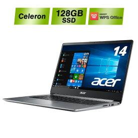 【高速SSDにOffice付きでこの値段!】Acer ノートパソコン 新品 Swift1 SF114-32-N14Q/SS Celeron N4000 128GB SSD 4GB Windows10 Home in S mode 14型 IPS フルHD 軽量 薄型 WPS Office ノートPC エイサー スパークリーシルバー ラップトップ