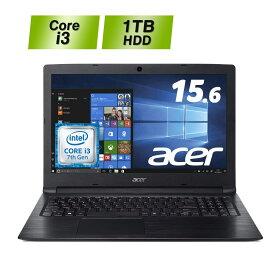 【20%Off】【コスパ抜群のエントリーモデル!】Acer ノートパソコン A315-53-N34G/K Microsoft Office非搭載 Corei3-8130U メモリ4GB ドライブ無 15.6型 Windows10 非光沢パネル LED フルHD(1920×1080) エイサー ラップトップ ノートPC 安い 新品