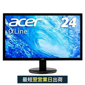 【24インチモニターなら迷わずこれ!】フルHD 液晶モニター ディスプレイ 新品 5ms HDMI VESA FPS PS4 Switch ゲーミング テレビゲーム PCモニター PCディスプレイ Acer(エイサー) パソコン(PC)モニター K242HLbid