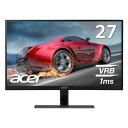 【エントリーでポイント10倍】【1m、IPSのゲーミングモニター!PS4にも!】Acer RG270bmiix 27インチ IPS 非光沢 フレ…