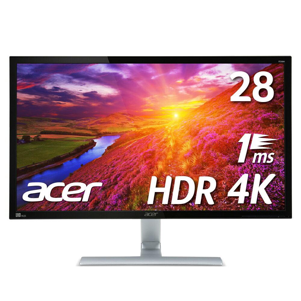 【4Kで1ms HDR10はこれ!PS4などのゲームに!】エイサー Acer 4Kゲーミングモニター RT280KAbmiipx 28インチ 非光沢 4K HDR TN 1ms HDMIx2 DP入力対応(新品)