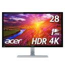 【エントリーでポイント最大33倍】【4Kで1ms HDR10はこれ!PS4などのゲームに!】エイサー Acer 4Kゲーミングモニター…