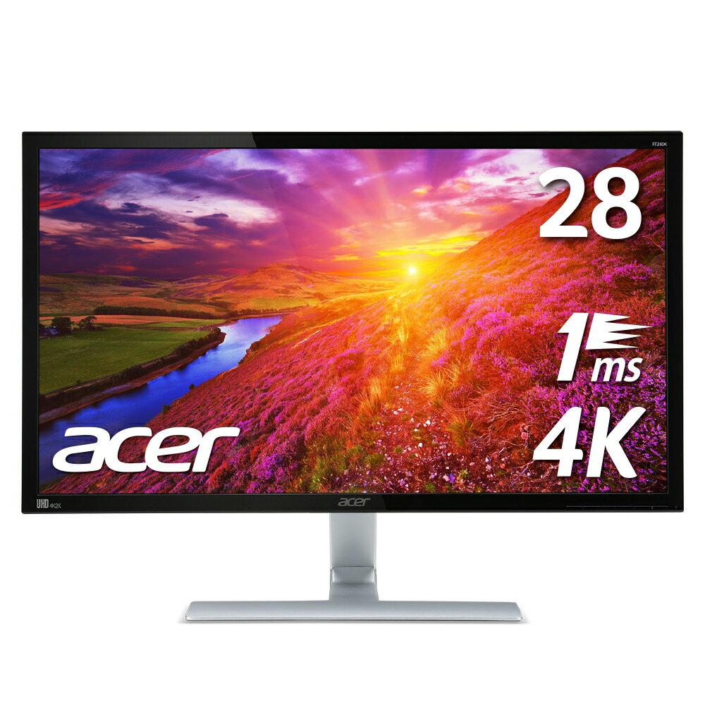 【メーカー直販だから安心!】エイサー Acer 4Kで1ms!4Kモニター RT280Kbmjdpx 28インチ 非光沢 TN 1ms HDMI DP DVI DL入力対応 PCモニター【新品・送料無料】