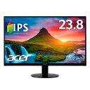 【IPS・スピーカー内蔵・フレームレスで快適!】Acer(エイサー) パソコン(PC)モニター SA240YAbmi IPSパネル フレーム…