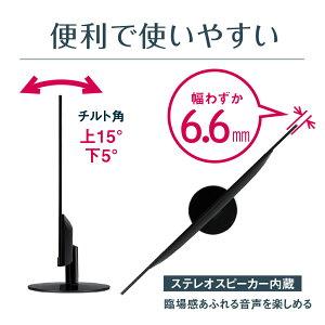 便利で使いやすいステレオスピーカー内蔵
