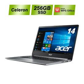 【Office付きの極薄軽量でどのシーンにも最適!】エイサー Acer ノートパソコン Swift1 Celeron N4000 14インチ メモリ4GB 256GB SSD ドライブなし Windows10 バッテリー15時間駆動 シルバー SF114-32-N14U/S 軽量 薄型 NB ノートPC 新品