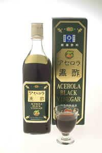 【アセロラ黒酢】